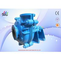 China 4 / 3 Inch Lime Diesel Engine Driven Centrifugal Pump Mini Mining With Ground Coal on sale