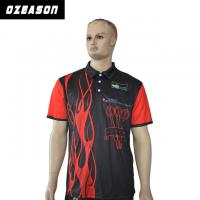 Buy cheap 100% Polyester Custom Design Logo Breathable Slim Fit Polo Shirt from wholesalers