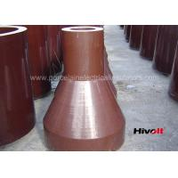 White / Brown / Grey Color Hollow Core Insulators For Dust Precipitators Manufactures