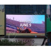 P8 SMD 3535 Outdoor Billboard LED Display High Resolution LED Screen 7000cd / m2 Manufactures