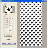 OK3D Lenticular 3D Parallex Dot Pattern Fly-Eye circulate 3D Stereoscopic Software with 360 Degree 3D Depth Manufactures