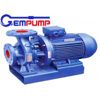 Quality IS type industrial clean water centrifugal pump / Garden irrigation pump for sale