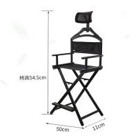 China Professional Ultralight Folding Aluminum Makeup Chair with High Seat on sale
