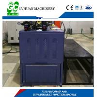 Advanced Expanded PTFE Microporous Filtration Machine For Air Film Cable Film Manufactures