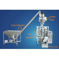 Automatic Vertical Form Fill Seal Machine For Coffee Or Milk Powder Manufactures