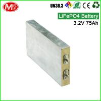 High quality 3.2v 75ah prismatic high capacity lifepo4 battery with lifepo4 battery cell Manufactures