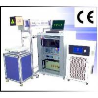 Laser Marking Equipment  (HS CO2 100W) Manufactures