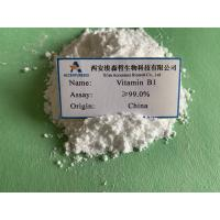 Wholesale price supply thiamine supplement buy online cas 67-03-8 Manufactures