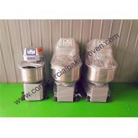 High Speed Bakery Dough Mixer Fast Stirring Speed 75kg Big Capacity Manufactures