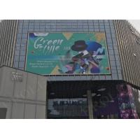 Aluminium Cabient Outdoor Led Digital Display Lightweight For Building Wall Manufactures