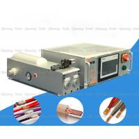 Multi Copper Wires Ultrasonic Welding Equipment With Copper Plate 20Khz 4000w Manufactures