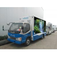 JAC P4 Digital Mobile Advertising Truck , Colorful Led Screen Truck For VIVO Phone Promotion Manufactures