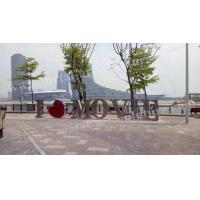 Stainless Steel Letters Outdoor Metal Sculpture Painted Finish As Urban Theater Decoration Manufactures