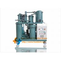 China Series LOP Vacuum Lubricating Oil Purifier, Cooking oil cleaning machine on sale