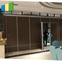 China Customized Home Decorative Laser Cut Metal Panel Room Partition Divider on sale
