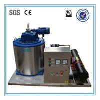 Automatic Marine Seawater Ice Making Machine For Distribution Industries Manufactures