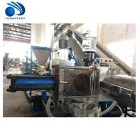 SHJ Parallel Twin Screw Extrusder PC HDPE LDPE PA ABS Flakes Pelletizing Line Manufactures