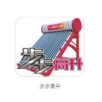 Compact Non-Pressurized Solar Water Heater Manufactures