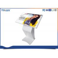 Touchscreen Indoor Standing Kiosk Digital Signage Lcd Super Thin Full Hd Manufactures