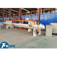 Buy cheap Fully Plc Automatic Chamber Filter Press For Sand Washing Wastewater 4.0kw Motor from wholesalers