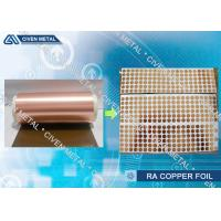 T2 - C1100 ISO Standard RA Copper Foil Roll With Excellent Chemical Resistance Manufactures