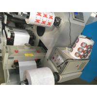 China 4 Color High Speed Paper Roll/Cup Printing Machine Roll Feeding Flexo Paper Cup Printing Machine on sale