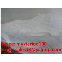 Sibutramine / Reductil Weight Loss Steroids For Slimming and Antidep 84485-00-7 Powder Manufactures