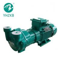 5hp cast iron material liquid ring vacuum pump for sheet extrusion lines Manufactures