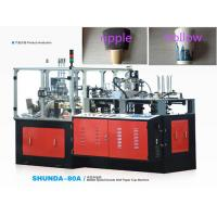 China Double Sides PE Paper Cup Sleeve Machine For Cold and hot Drink on sale