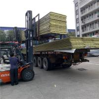 840-25-0.426mm iron grey steel silver paper glass wool sandwich panel Manufactures