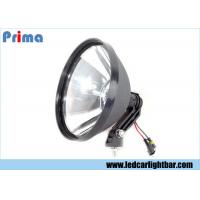 China 35W Hid Xenon Light , Spot Beam Multi Volt 6000k Hid Xenon Work Light on sale