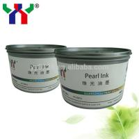 Pearl ink for offset and screen printing/Widely Used In High Quality Package Printing Manufactures