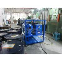 China Blue Rexon Hydraulic Oil Purification Machine / Filtration Unit With 6000 L / H Capacity on sale