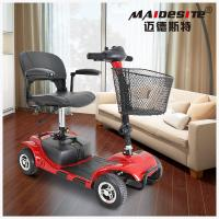 Custom Mobility Scooter Wheelchair / Electric Mobility Scooter For Adults Manufactures