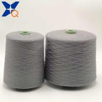 China Grey Nm26/2ply 15% stainless steel 85% bulky acrylic fiber spun yarn for knitting  touch screen gloves-XT11455 on sale