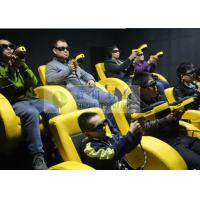Shopping Mall Mini 7D Movie Theater With Shooting Gun Game Interactive Cinema Manufactures