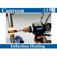 Buy cheap China Manufacture Portable Medium Frequency Induction Heating Machine with from wholesalers