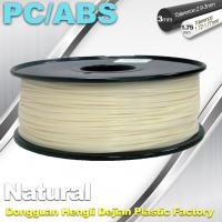 China High Hardness Flexible 3d Filament PC / ABS Filament 3mm 1.75mm Filament on sale