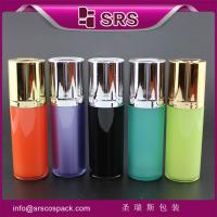 China SRS Wholesale 15ml 30ml 50ml plastic Cosmetic Acrylic Lotion Container For Skincare Use on sale