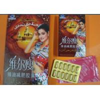 Wei Er Shou Herbal Slimming Pills Lose Weight With No Side Effect Manufactures