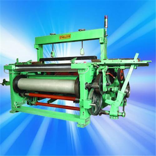 Quality NWJ series weaving mesh machine,ZWJ 1300 wire weaving machine ,MULTI--purpose diamond mesh machine for sale
