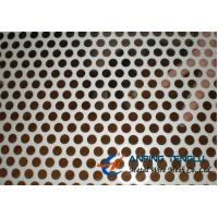Non-Corrosive Perforated Aluminum Security Screens, Round Hole Perforated Manufactures