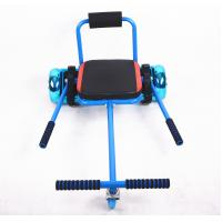 Hover Cart Attachment  Electric Scooter For Swegway Board Sitting Chair Steel Manufactures