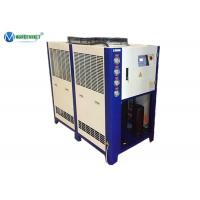10 HP 5 C ~ 35 C Air Cooled Water Chiller Water Cooling CNC Chiller Oil Chiller Manufactures
