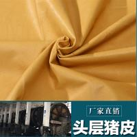 China FULL GRAIN LEATHER PIGSKIN LINING FOR SHOE MATERIAL FABRIC on sale