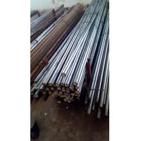 Forged High Speed Tool Steel Bar AISI M2 With Milled Surface Manufactures