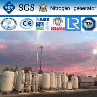 Energy Saving ASME Portable PSA Nitrogen Generator For Automobile Manufactures