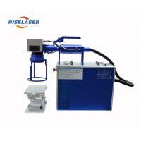 Handheld Metal Laser Marking Machine For Metal , 20w /30w Laser Power Manufactures