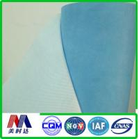 China Waterproof Material Breathable Roofing Underlay Membrane on sale