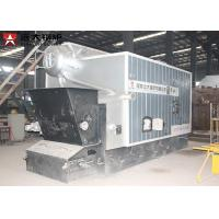 Double Drums Industrial Biomass Boiler Natural Circulation 2 T/H 3 T/H Chamber Combustion Manufactures